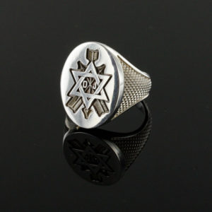 Order of the Secret Monitor Solid Silver Masonic Ring